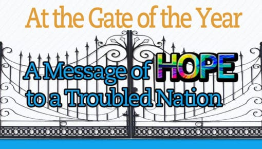 2016_Gate-of-the-Year