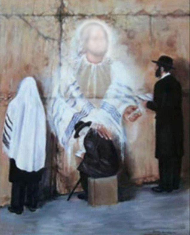 wailing-wall-Jesus